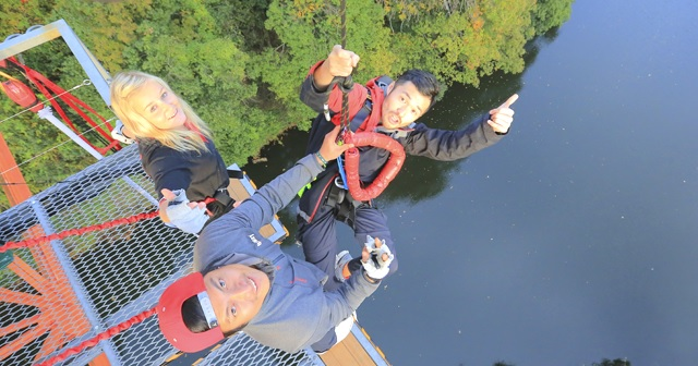 Bungee jump Experience in Japan before the world's best