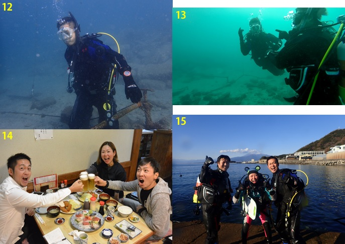 "Activity Navigator Kobu Oobuchi's Attack Activity Experience Record March issue theme ""Scuba diving"""
