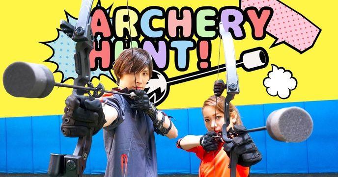 弓矢×ドッヂボール×サバゲー。日本発上陸の新アクティビティ『アーチェリーハント』に注目。