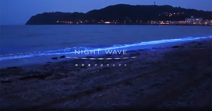 20160725_nightwave