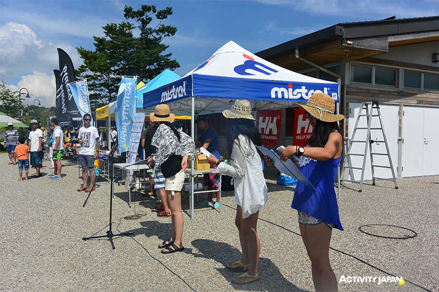 第2回 山中湖SUPerマラソン大会