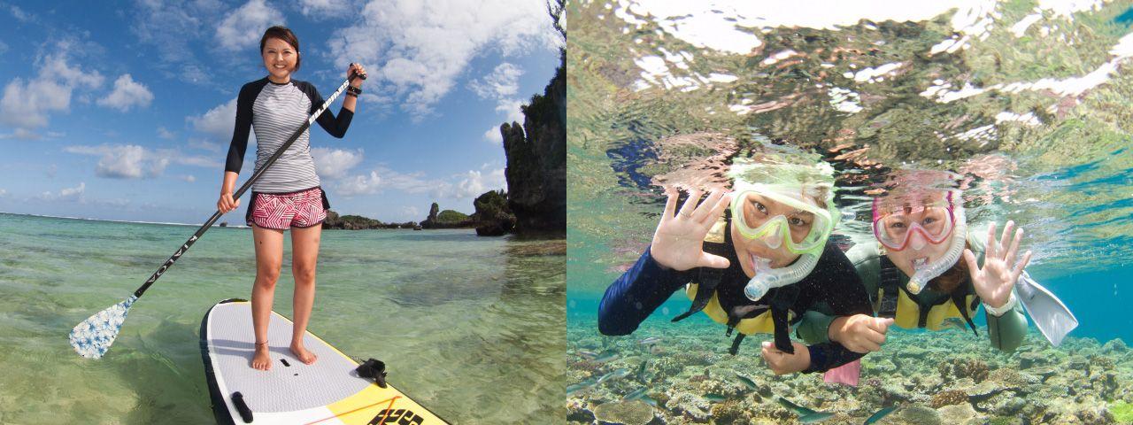 沖縄旅行を楽しむ1日モデルコース