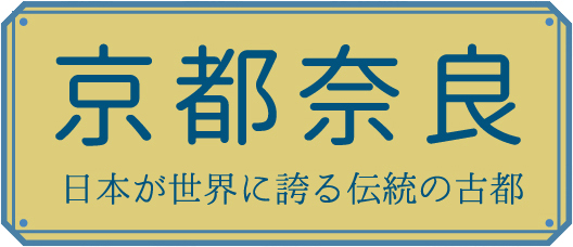 Trying to experience Japanese culture at the [Tokyo, Yokohama, Kyoto and Nara] activity Japan