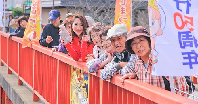Nara launch bungee