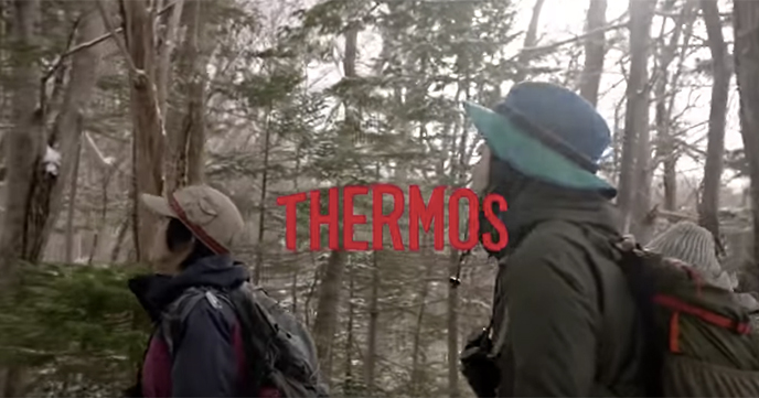 20170306_thermos01