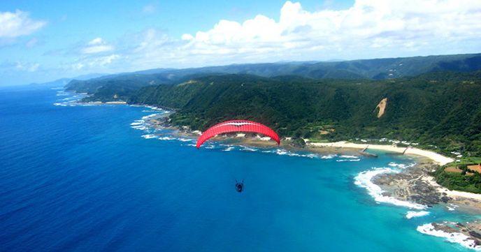 """Amami Oshima Motor Paraglider"""