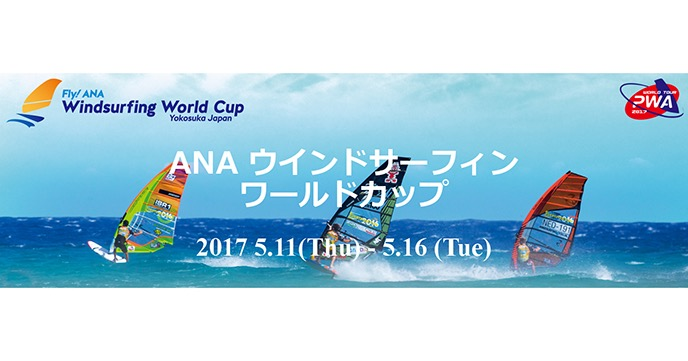 20170428_pwa_worldcup