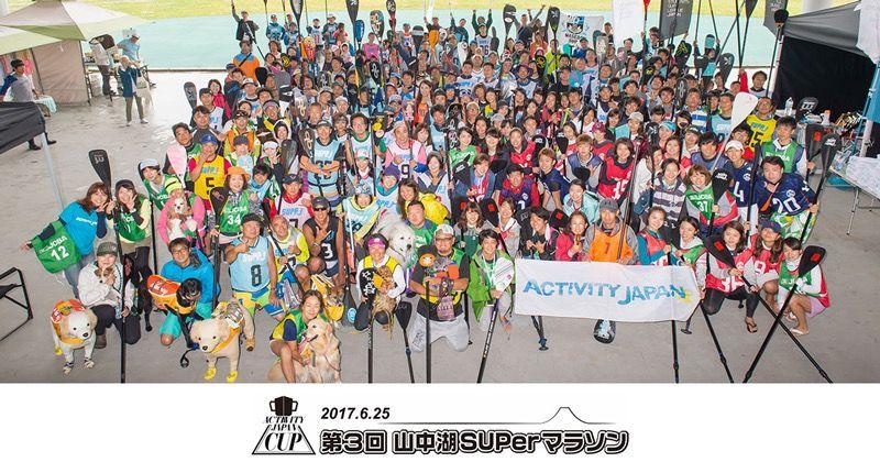 【第3回山中湖SUPerマラソン】大会レポート!