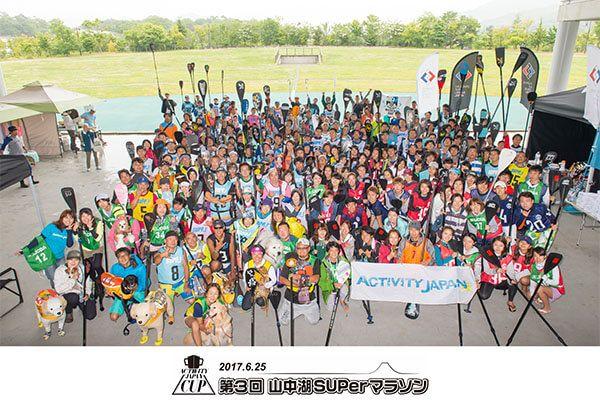 山中湖SUPerマラソン大会レポート