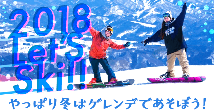 2018 cheap pack with lift tickets