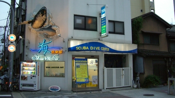 Sea club scuba dive center recommendation