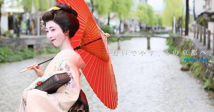 2017_kyoto_culture