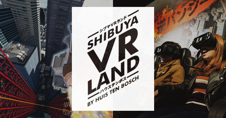 Shibuya VR Land by By Huis Ten Bosch