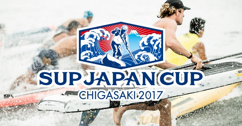 2017_sup_japan_cup