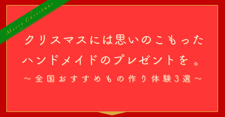 christmas dating in japan How christmas is celebrated around the world in lots of different countries.