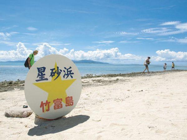 石垣島ドリーム観光 おすすめポイント