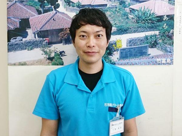 石垣島ドリーム観光 人気スタッフ