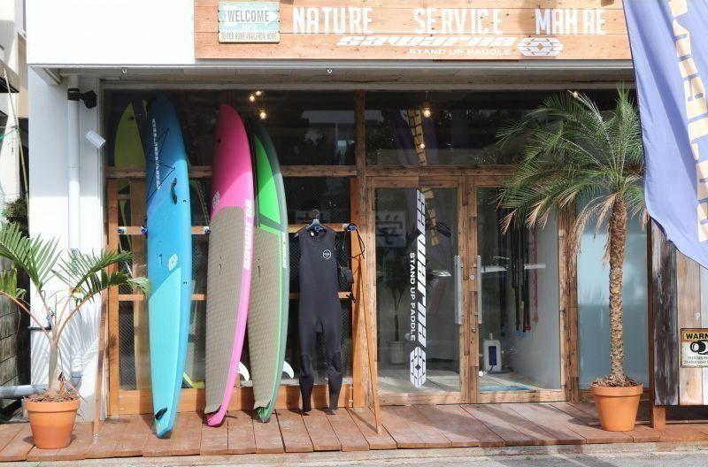 บริการธรรมชาติร้าน Mahae Itoman