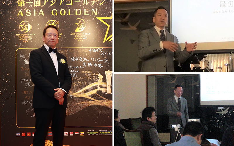 幸せを呼ぶ『コトダマ徹底攻略プログラム』 日本の歴史と日本人に適した願いを引き寄せる方法
