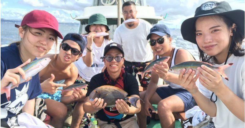 【沖縄・海釣り体験】初心者・お子様大歓迎♪『うみんちゅ船長』と行く!半日船釣り体験ツアーが大人気「海友丸」