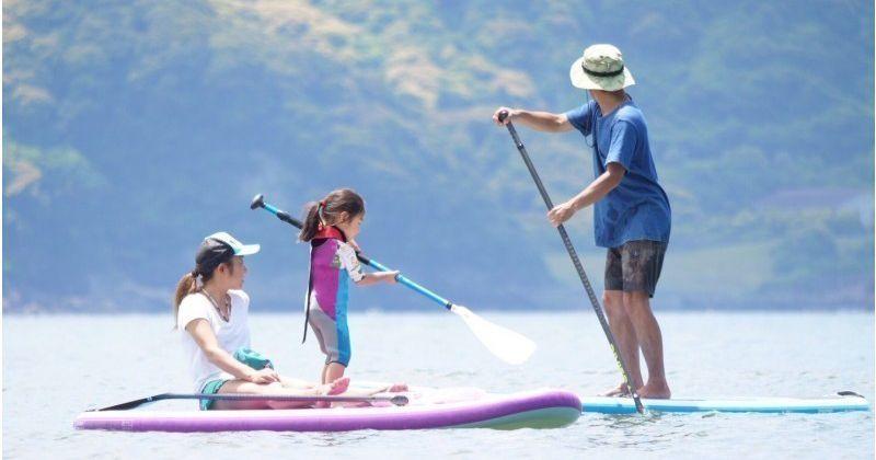 【千葉・南房総】プロが教えるSUP(スタンドアップパドルボード)&サーフィン体験プランが人気「UMI to YAMA」