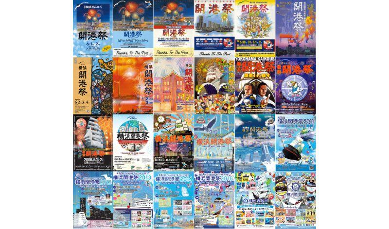 什麼是橫濱開幕節?