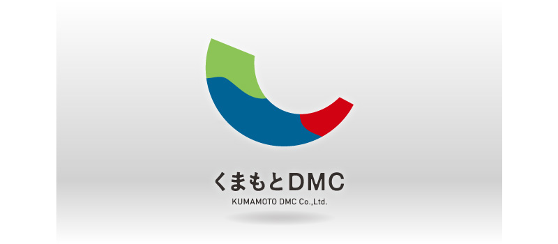 【熊本観光おすすめ情報】「食」+「観光資産」=「旅」をフックに熊本県の魅力を世界に発信する『株式会社くまもとDMC』