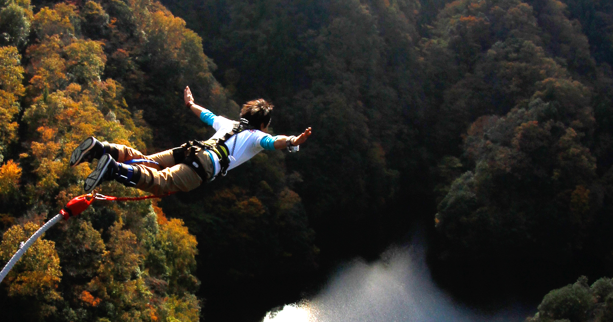 Bungee jump reservation