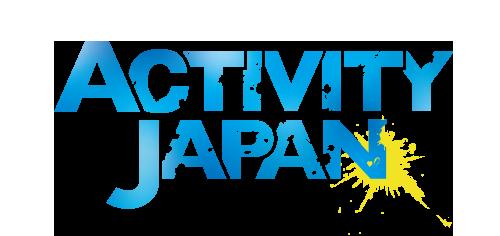 活動JAPAN旗幟