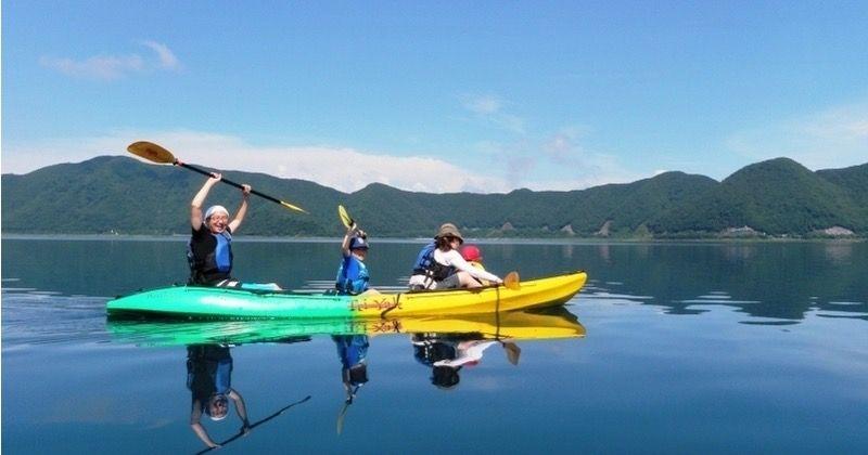 観光 河口湖