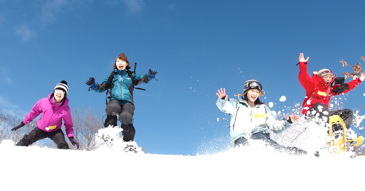 ประสบการณ์ Snowshoe