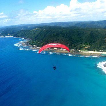 จอง Paragliding