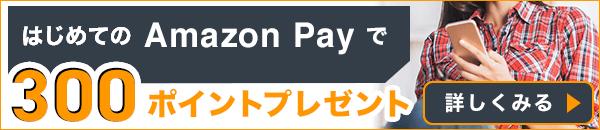 Earn Amazon points in 3 easy steps