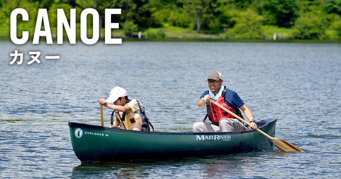 Enjoy outdoor activities in canoes and kayaks