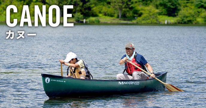 カヌーを家族で楽しんでみよう