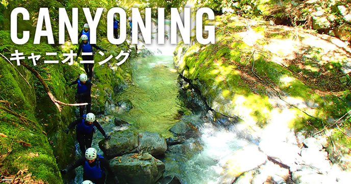 Where can you experience canyoning in Hokkaido?