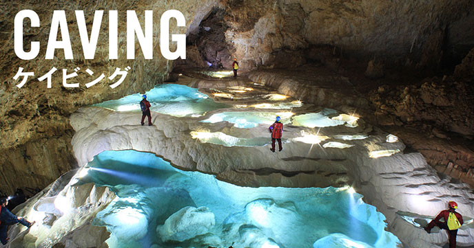 日本の洞窟を探検するケイビングと初心者にお勧めの洞窟