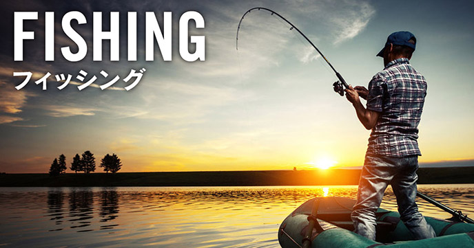 ヒラメの船釣り、陸での釣り