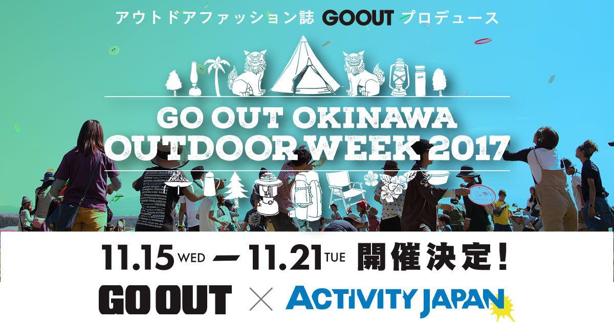 goout-outdoorweek