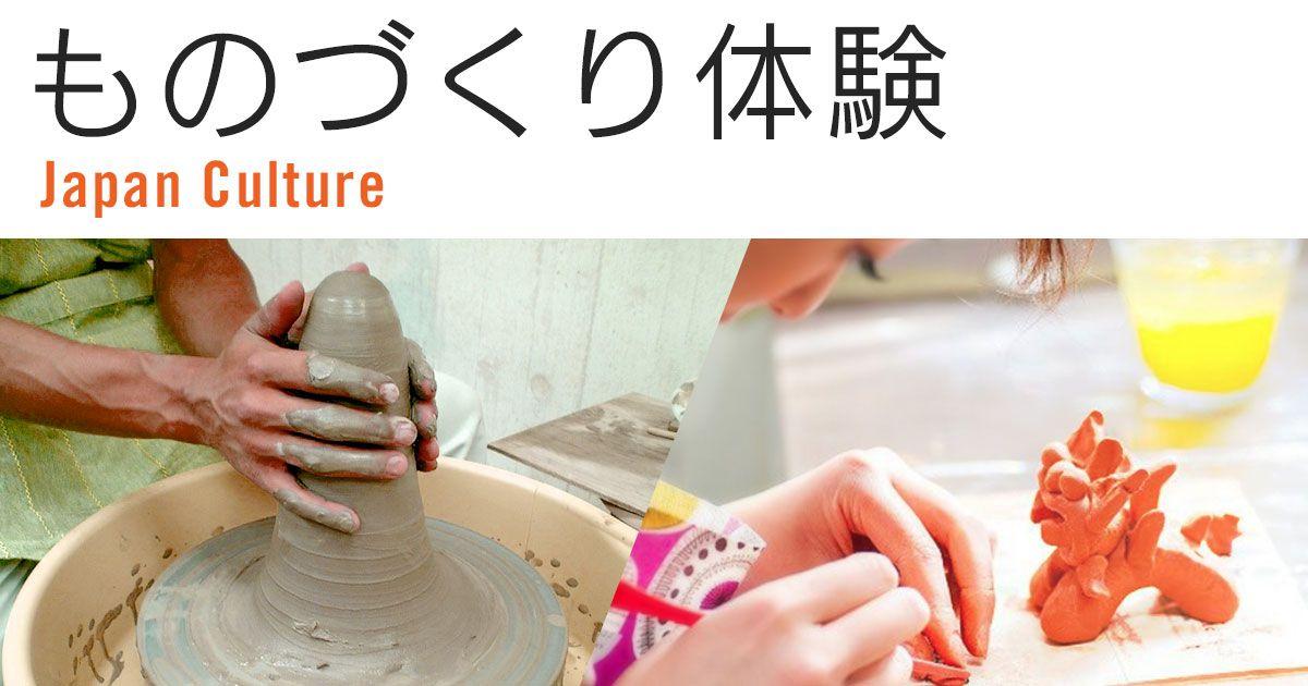 陶芸が好きな人とは?大好き度チェックと好きになる方法教えます