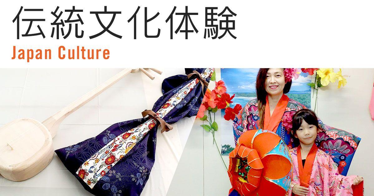 京都での花魁体験について