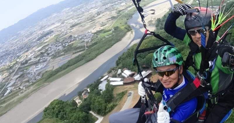 和歌山・紀の川 パラグライダー体験