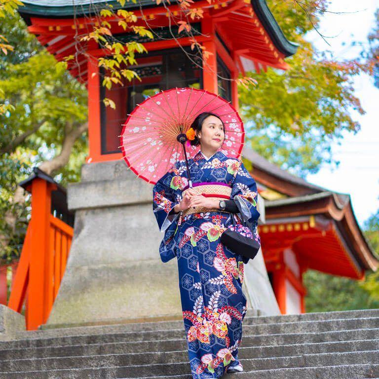 Kimono Rentals