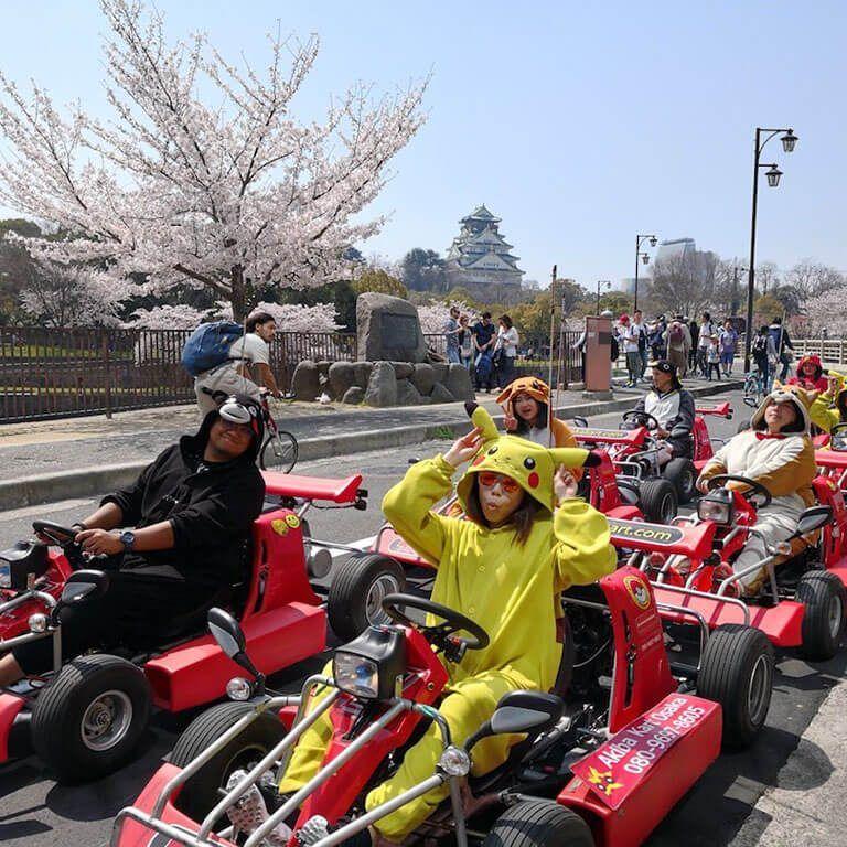 Public Go-Kart