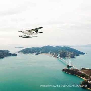ทัวร์เครื่องบินสะเทินน้ำสะเทินบก