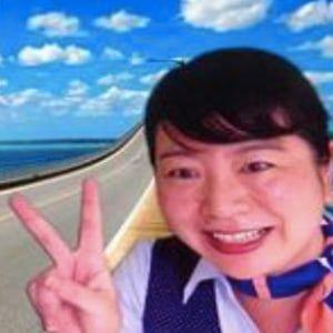 섬 여행의 달인 하루나 씨