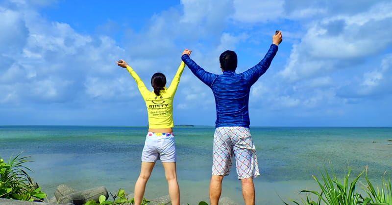 2021年 夏の沖縄をカップルで楽しむ おすすめアクティビティデート16選