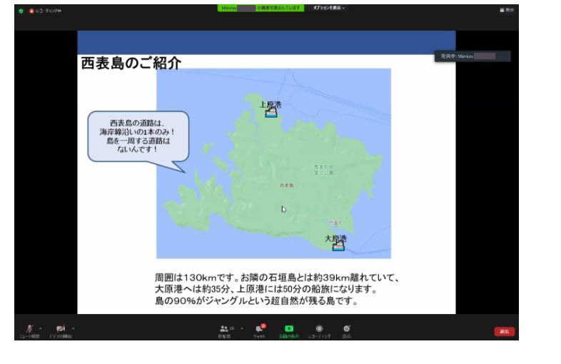 Explanation of Okinawa / Iriomote Island: Only one road! An island where nature remains
