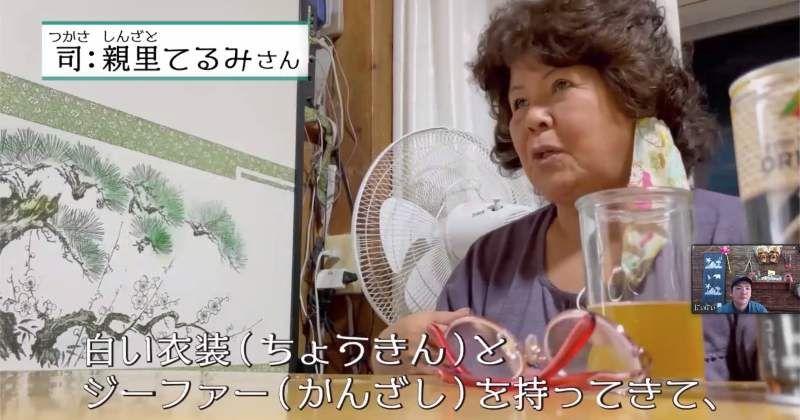 """石垣宇瀧,在夢2的預告中成為""""咲原宇瀧""""老闆的女人"""