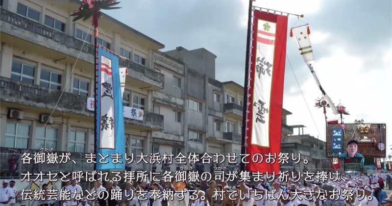 """石垣島宇瀧和石垣島的大事件""""Pool""""是什麼? 3"""